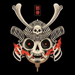 Dead Bones Samurai