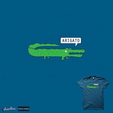 Arigator