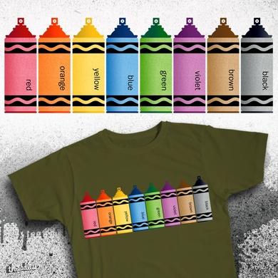 Sprayons