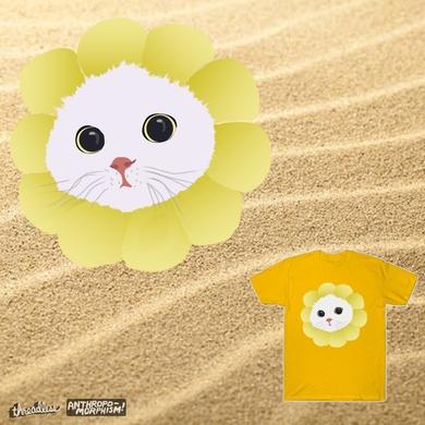 Cat or Flower?
