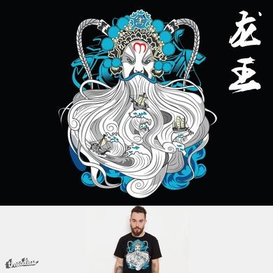 Dragon Lord Of china