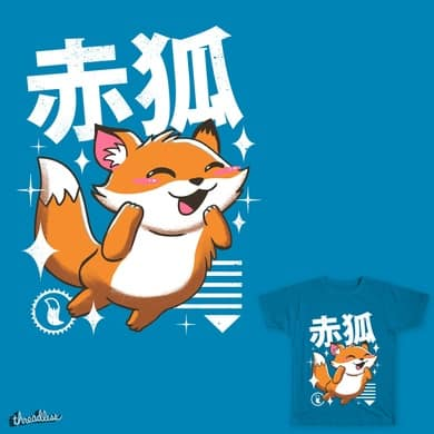 Kawaii Fox