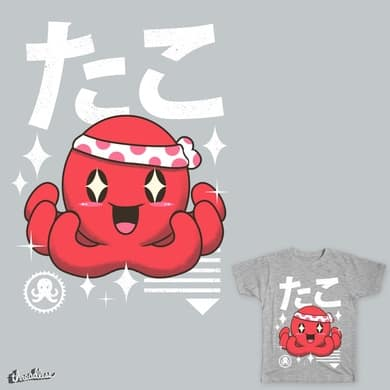 Kawaii Octopus