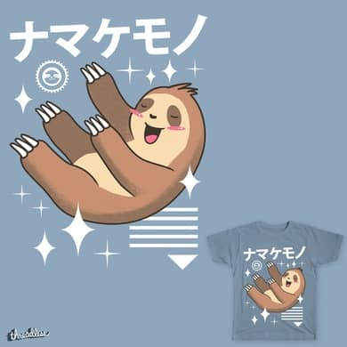 Kawaii Sloth