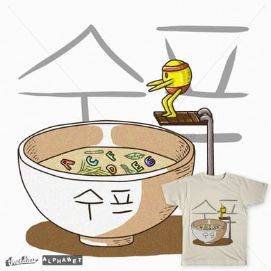 Egg Little Soup