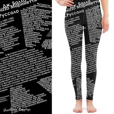 Design rad new leggings by Victoria Deregus_15