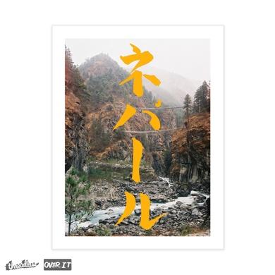 EXPLORER: NEPAL