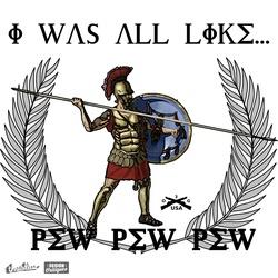 Ancient Pew Pew