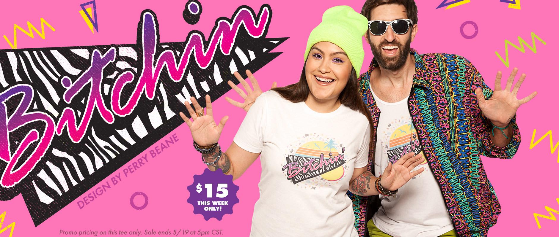crosshoakley t shirt sale fyl9  crosshoakley t shirt sale