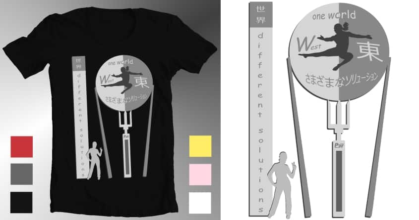 DIFFERENT SOLUTIONS (T2) by PWCD on Threadless