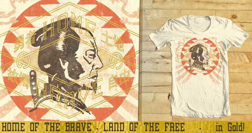 Home of the Brave by Ellsswhere on Threadless