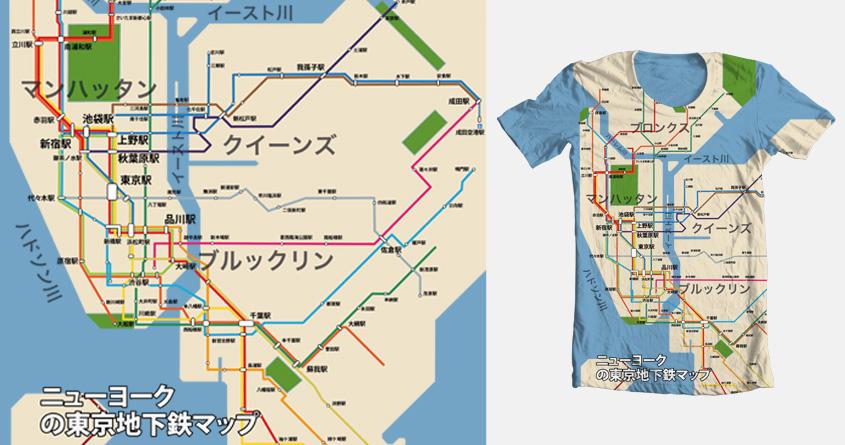New York Tokyo Subway Map by zktui on Threadless