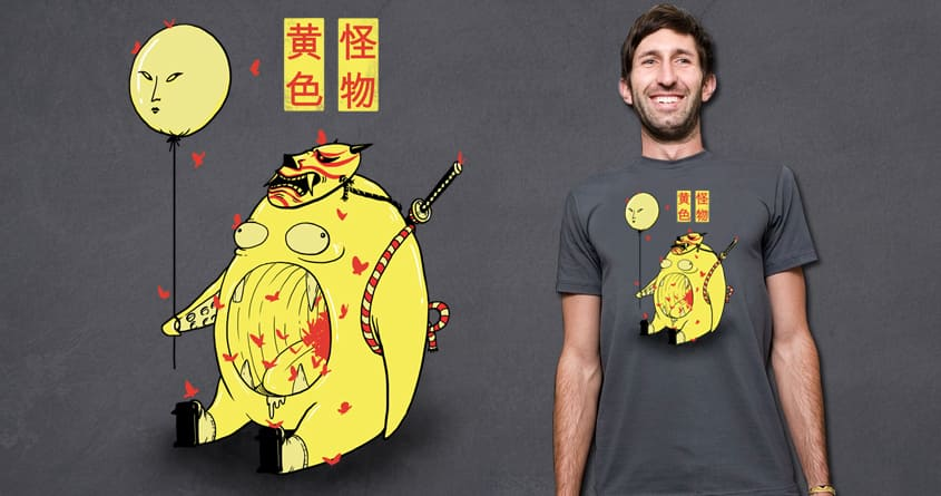 My Yellow Monster by Doodle by Ninja! on Threadless