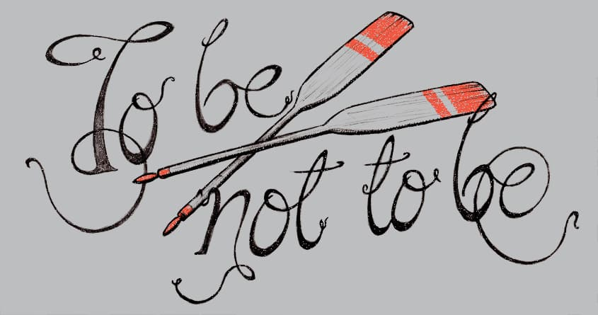 To be... by Luke... on Threadless
