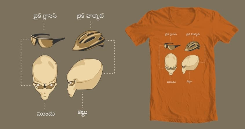 Ultimate Biker by tommy_l on Threadless