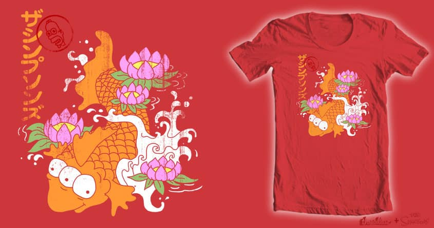 The Year of the Blinky by macdoodle on Threadless