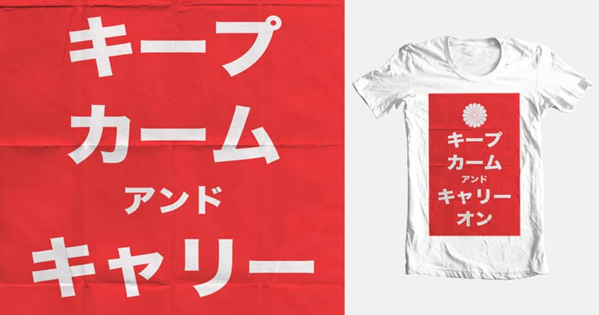 Made in Japan by veridisquo on Threadless