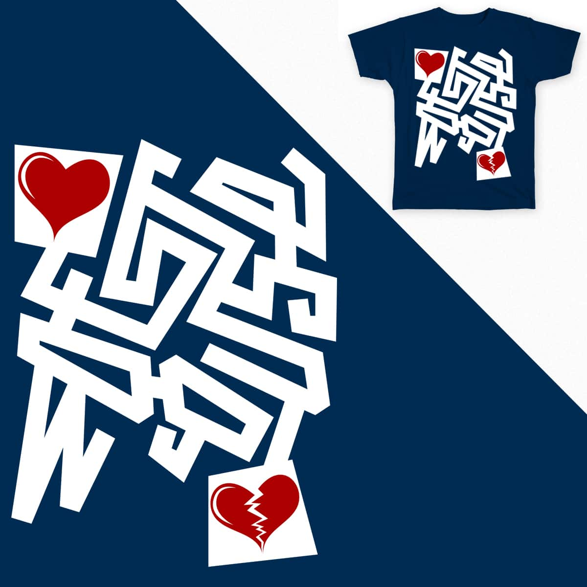 Love Is A Puzzle by nickelse on Threadless