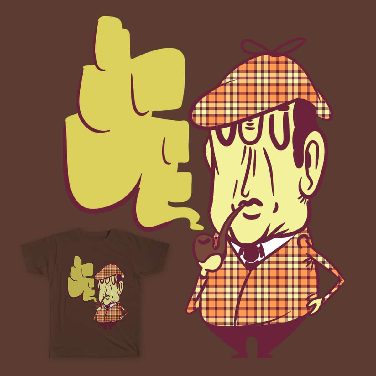 Nothing Like a Good Smoke by shaferbrown on Threadless