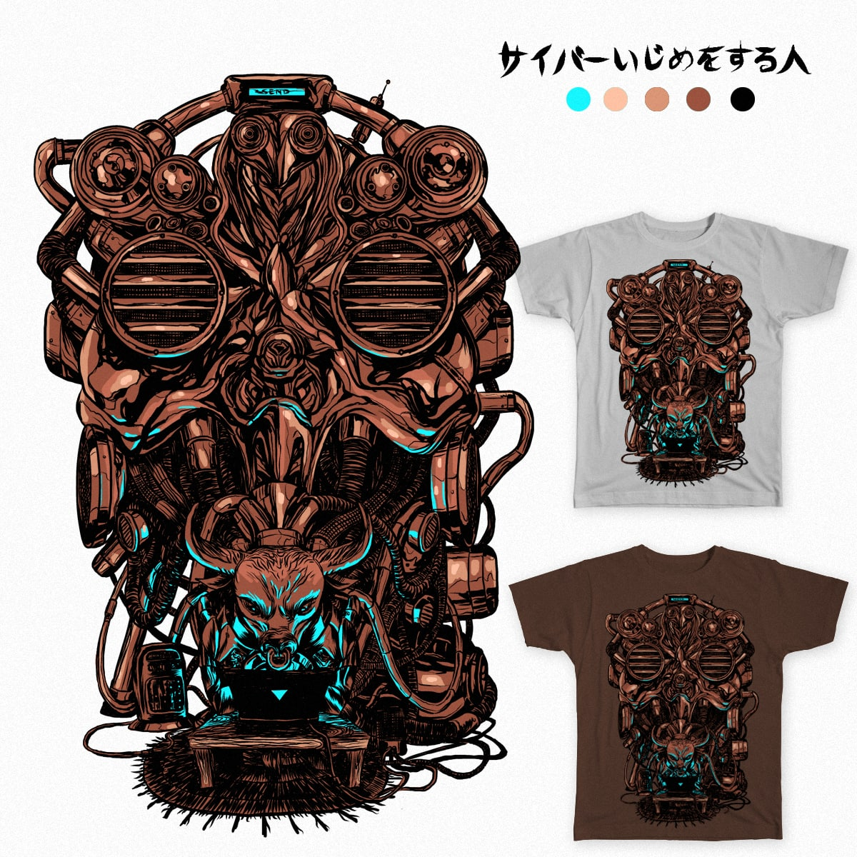 Cyber Bully by Gee Hale on Threadless