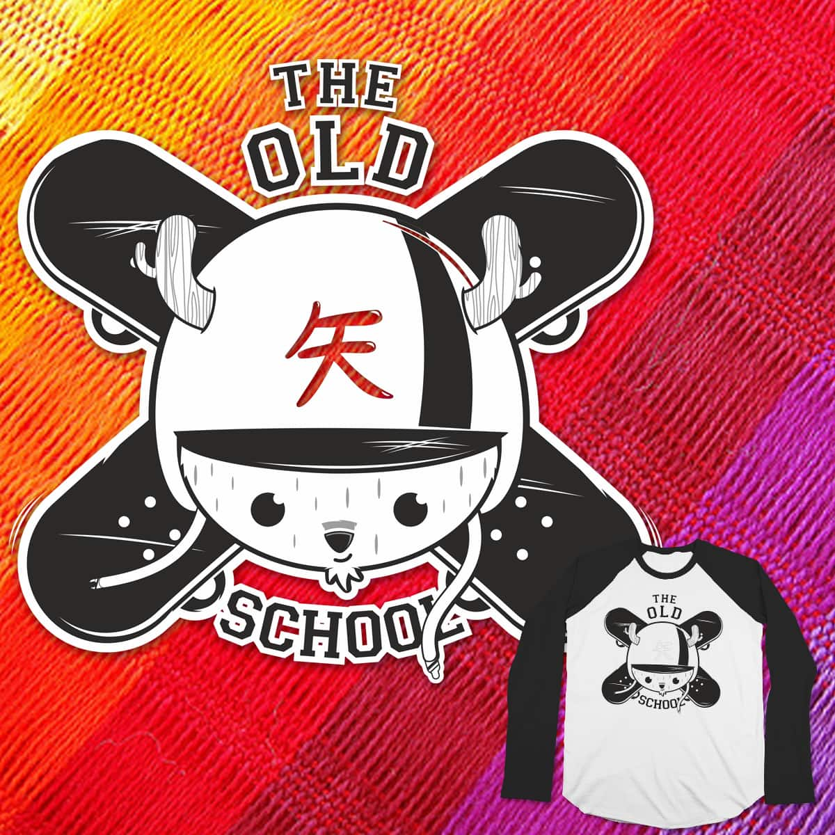 Old School by betoe on Threadless
