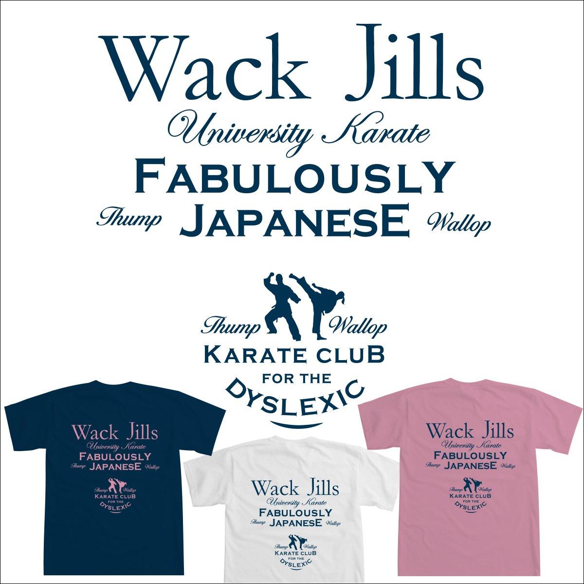 Wack Jills by ostrich. on Threadless