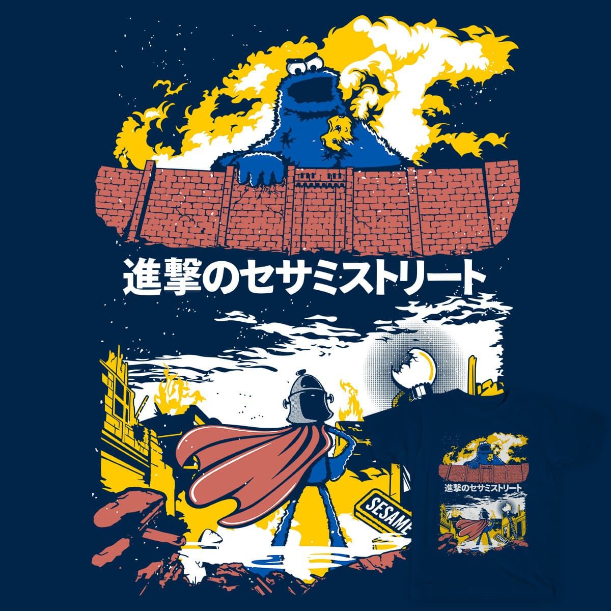 Attack on Sesame Street by Olipopart on Threadless