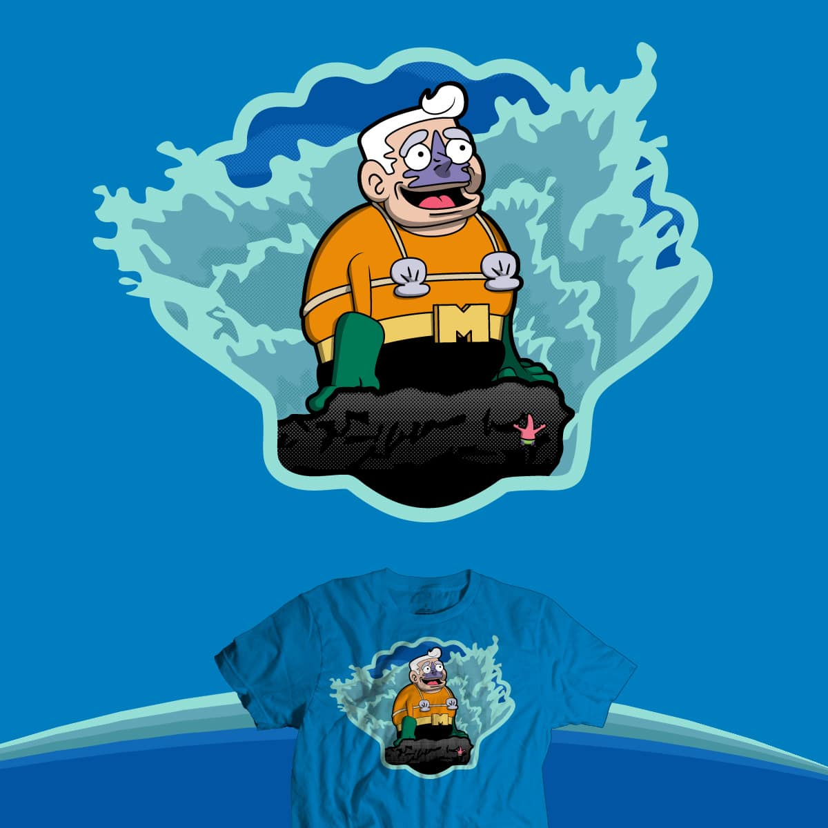 Little Mermaid Man by Papaprime on Threadless