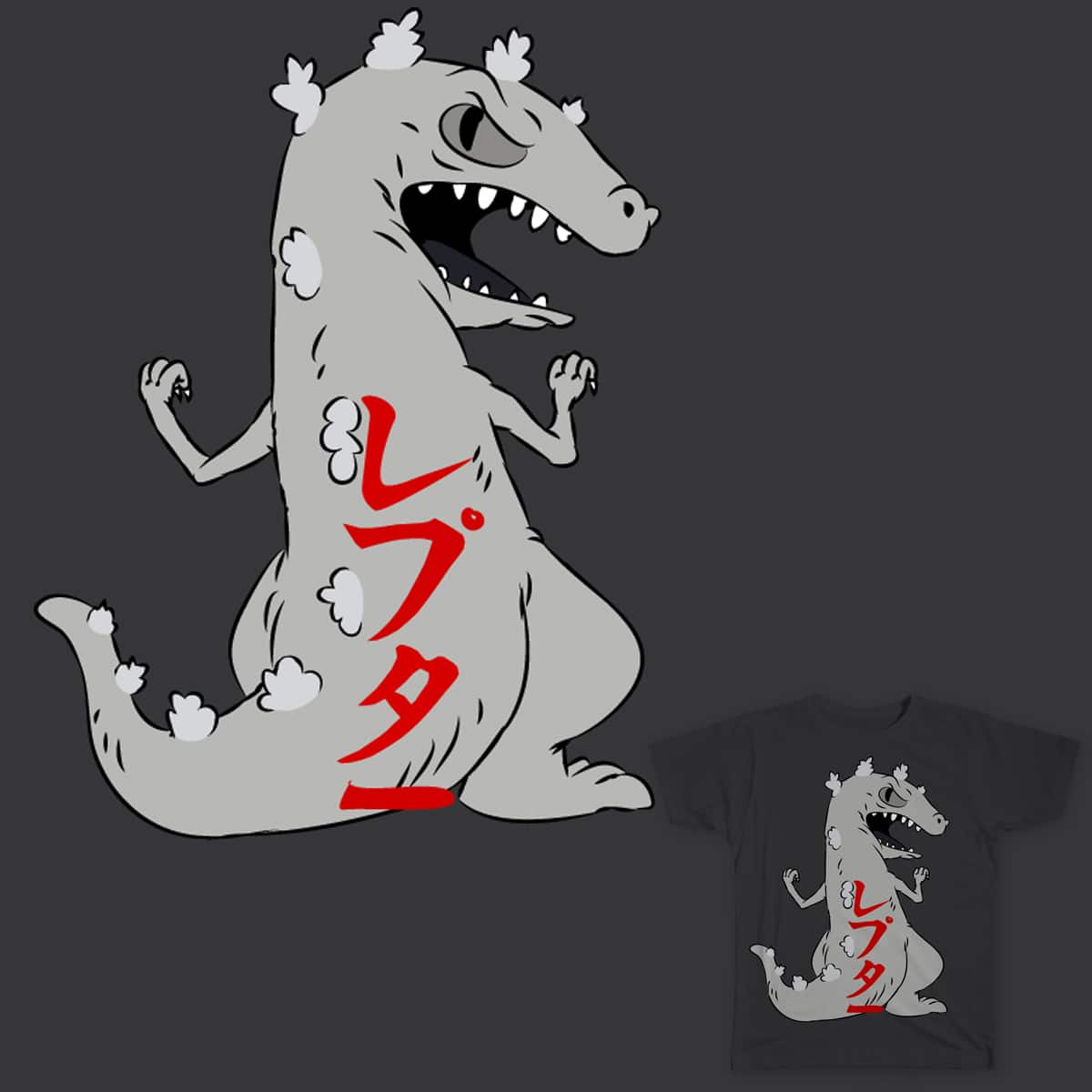 Reptar is King!! by OhRawd on Threadless