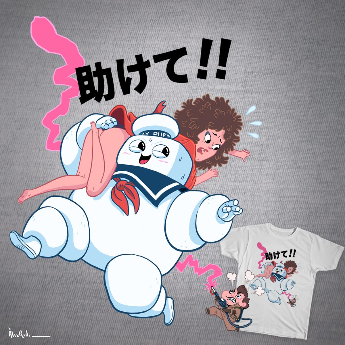 Ghostbusters  by Puchi_Po on Threadless