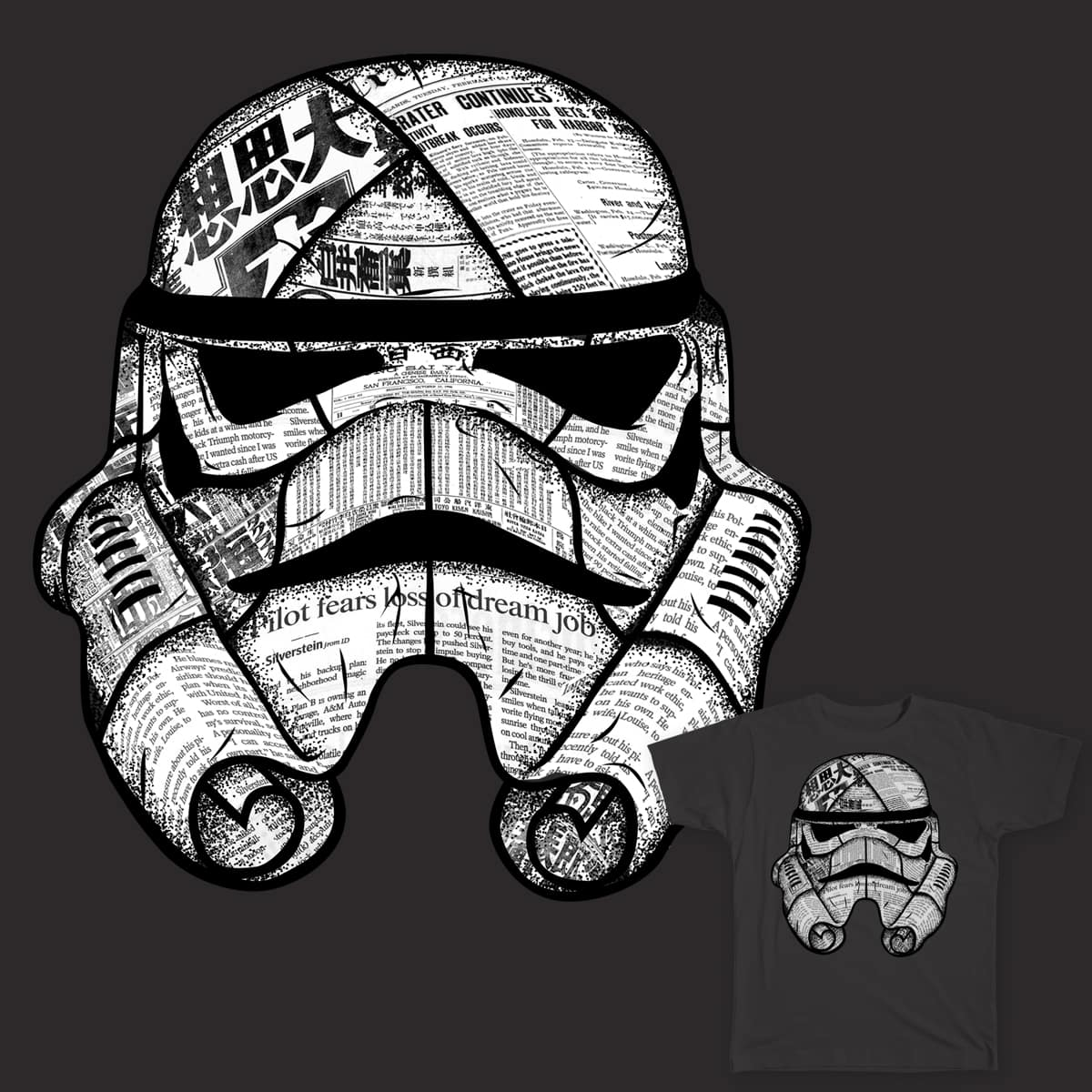 Paper Trooper by jun087 on Threadless