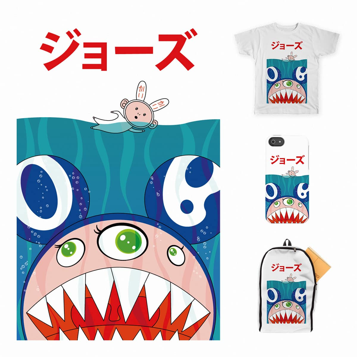 Murakami Jaws by Dan Harman on Threadless