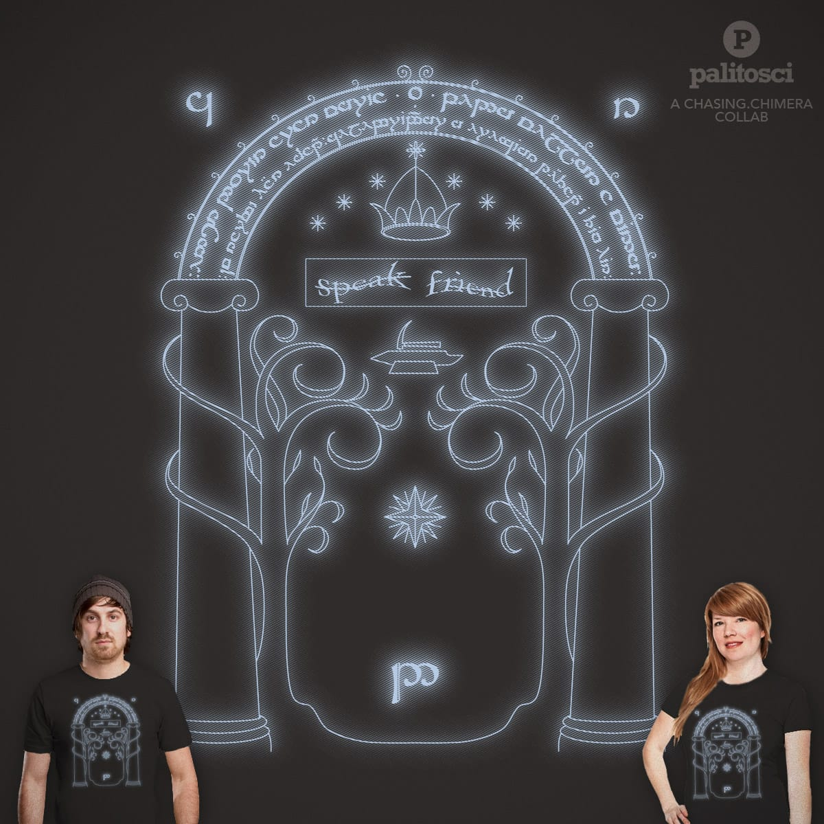 An old old captcha by chasing_chimera and palitosci on Threadless
