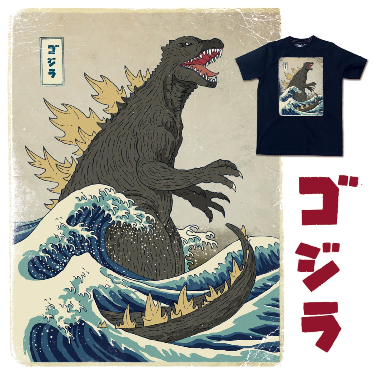 The Great Godzilla off Kanagawa by DinoMike on Threadless