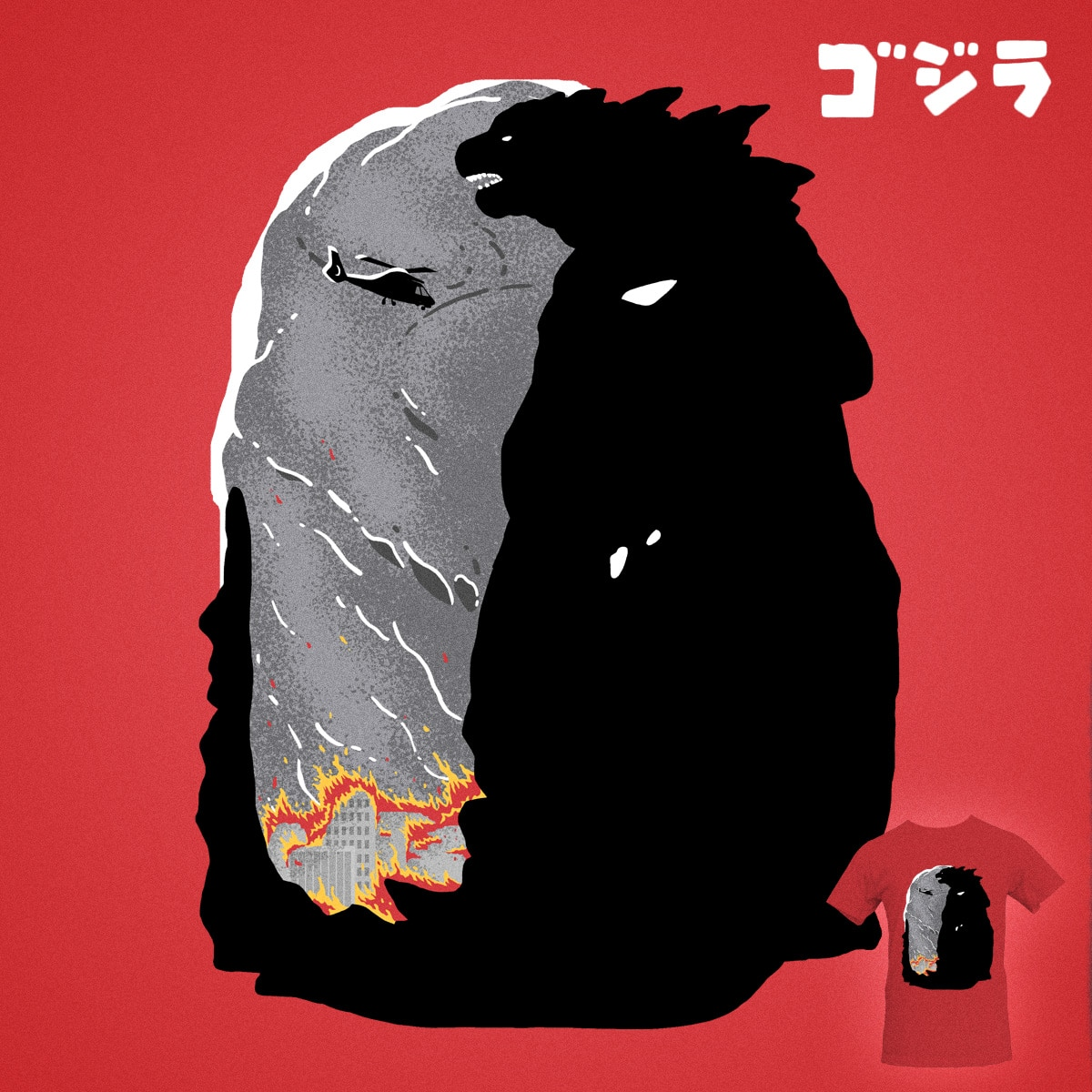 Face to face by nerrik on Threadless