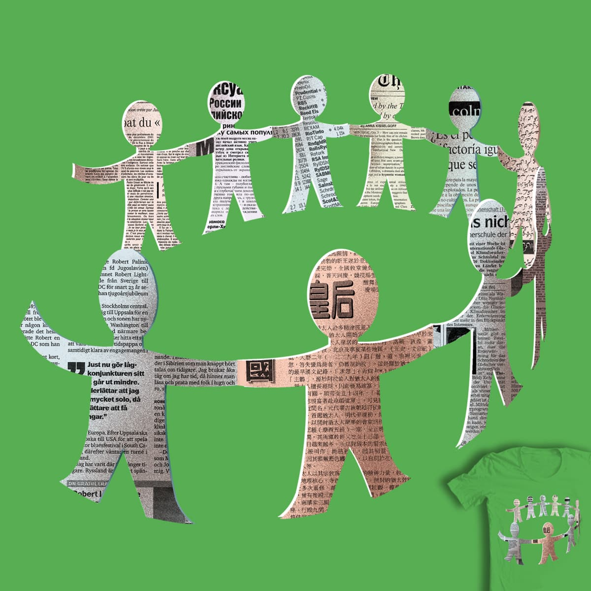 Papermen by Momech on Threadless
