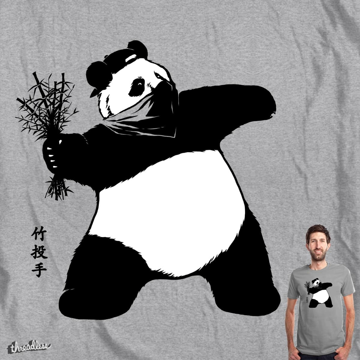 Bamboo Thrower by Doodle by Ninja! on Threadless
