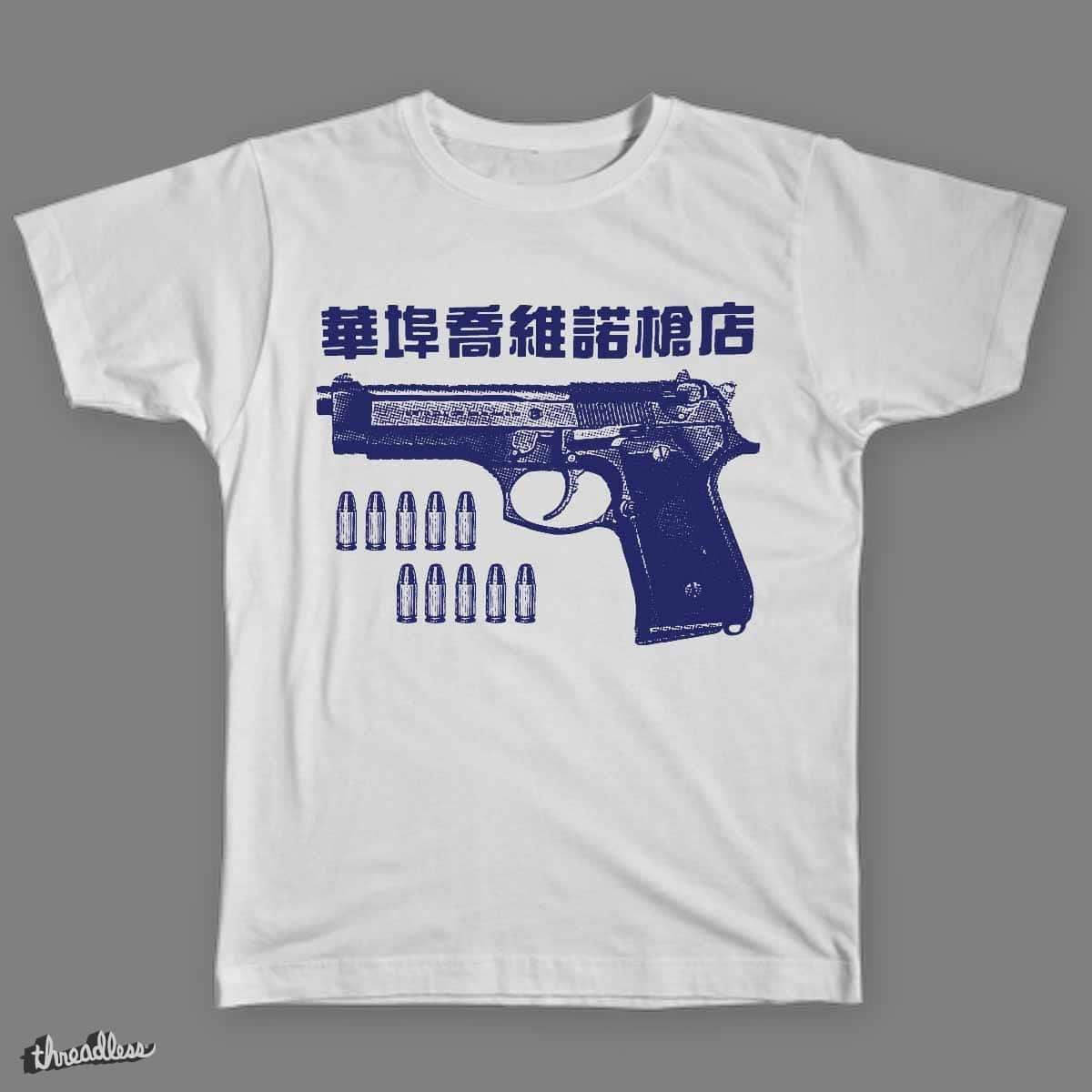 Chinatown 9mm by explodingsky on Threadless