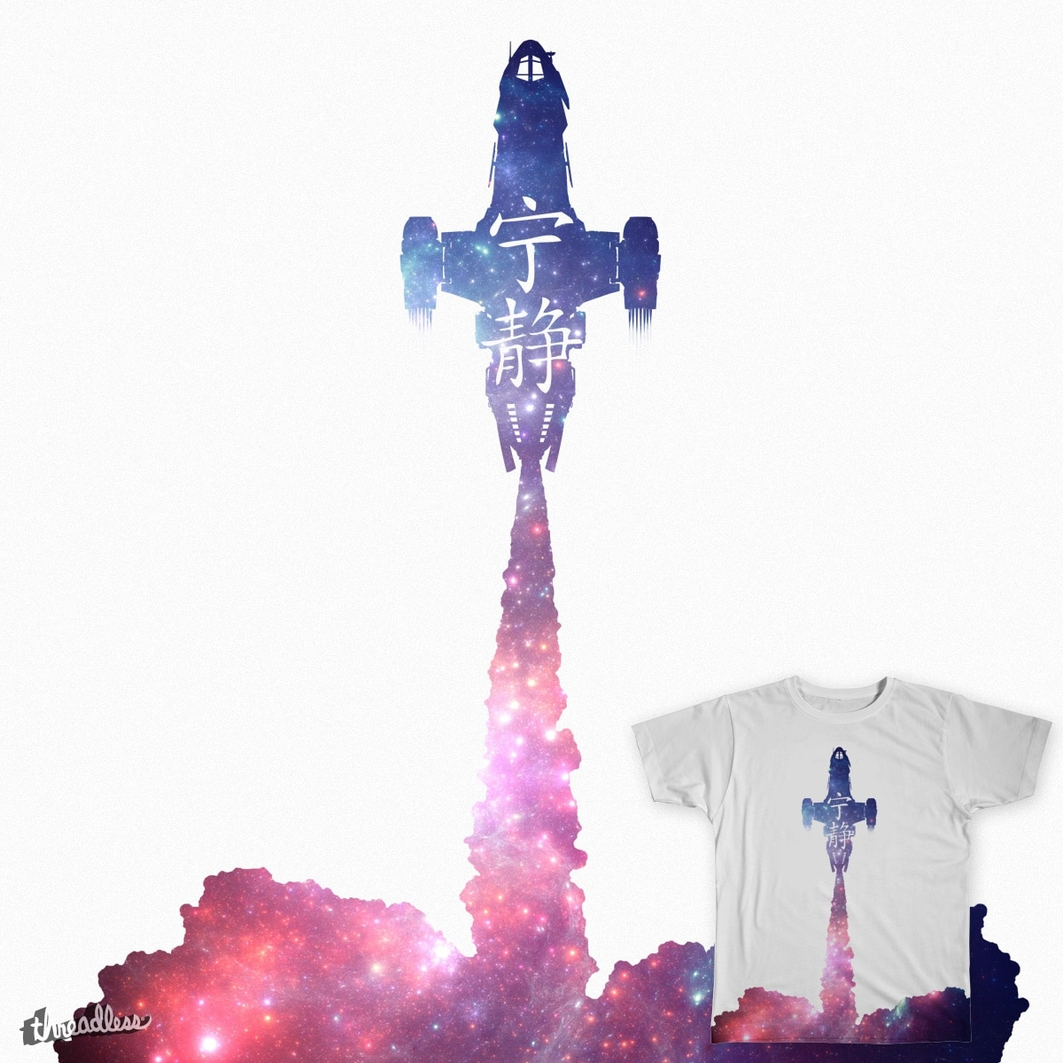 Space Bound by Addemdial on Threadless