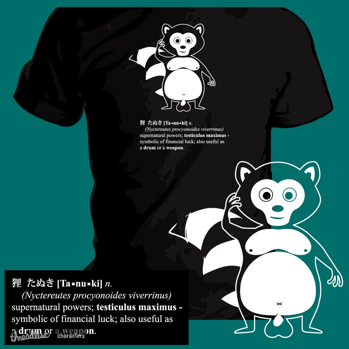 Tanuki by philgraydesign on Threadless