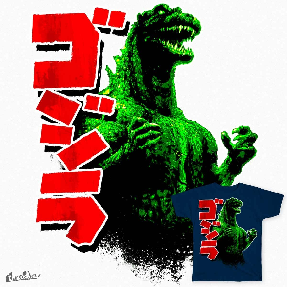 Godzilla!! by leea1968 on Threadless
