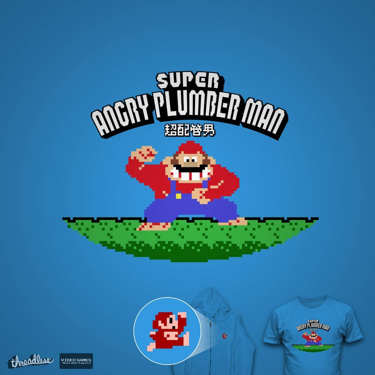 Super Angry Plumber Man by quick-brown-fox on Threadless