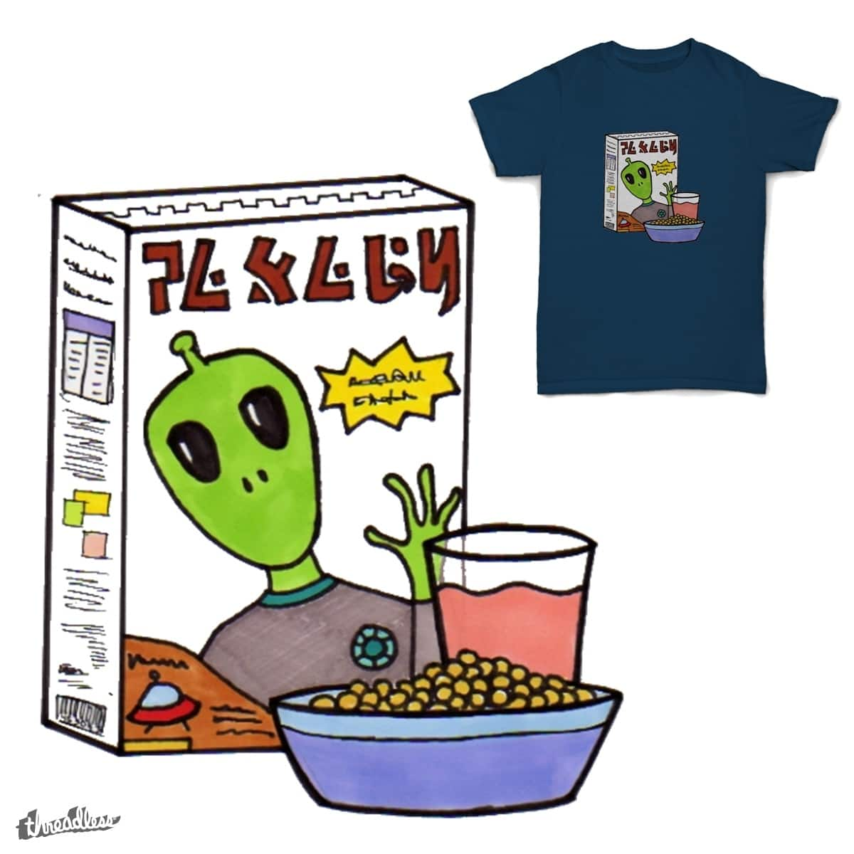 Intergalactic Cereal by mustardlies on Threadless