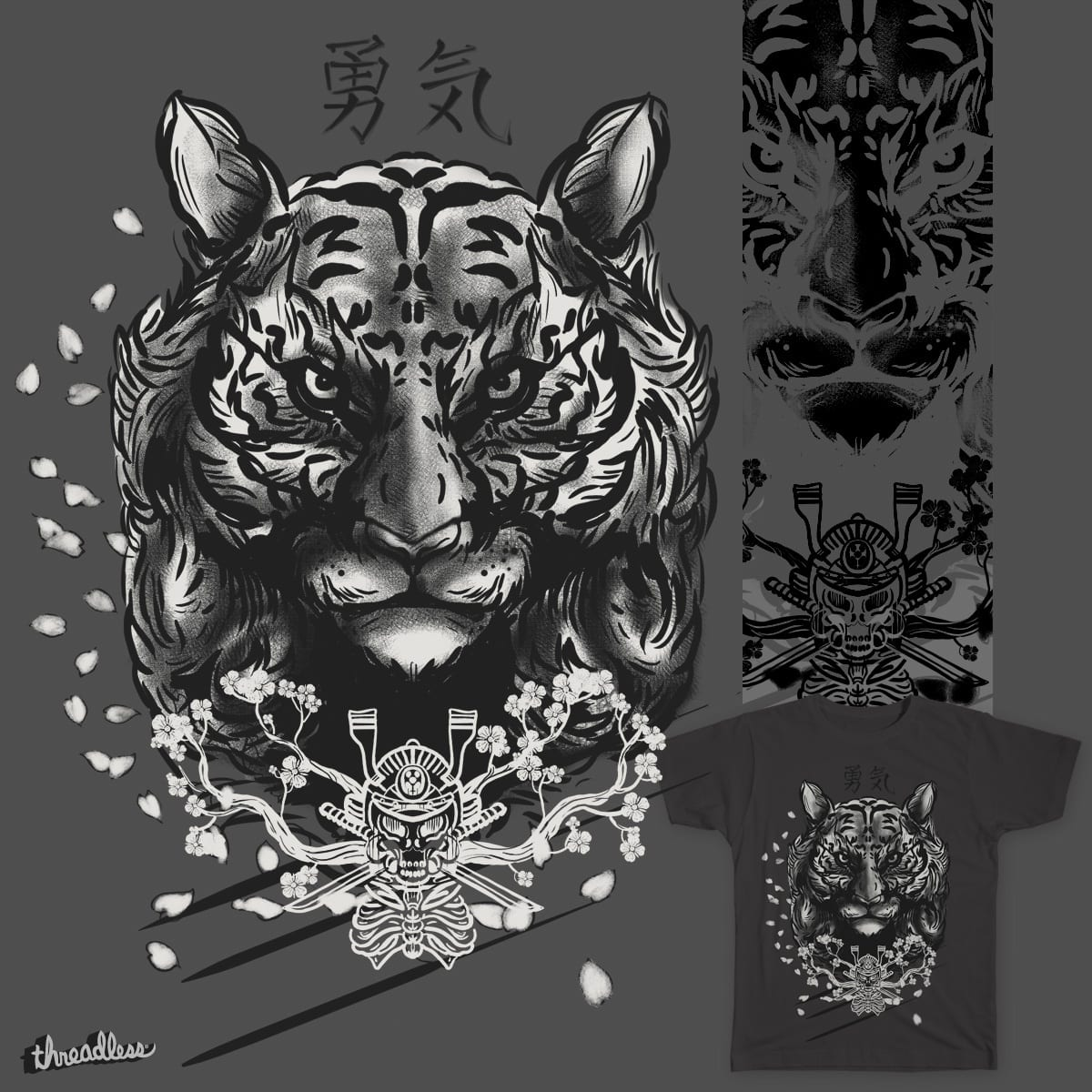 Fear And Courage by Gums. on Threadless