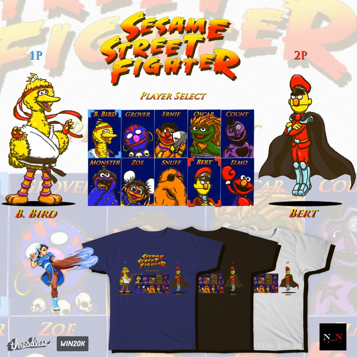 Sesame Street Fighter by Nick_Nightshade on Threadless