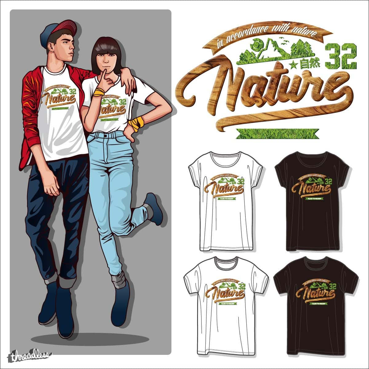 nature by hugotunes on Threadless