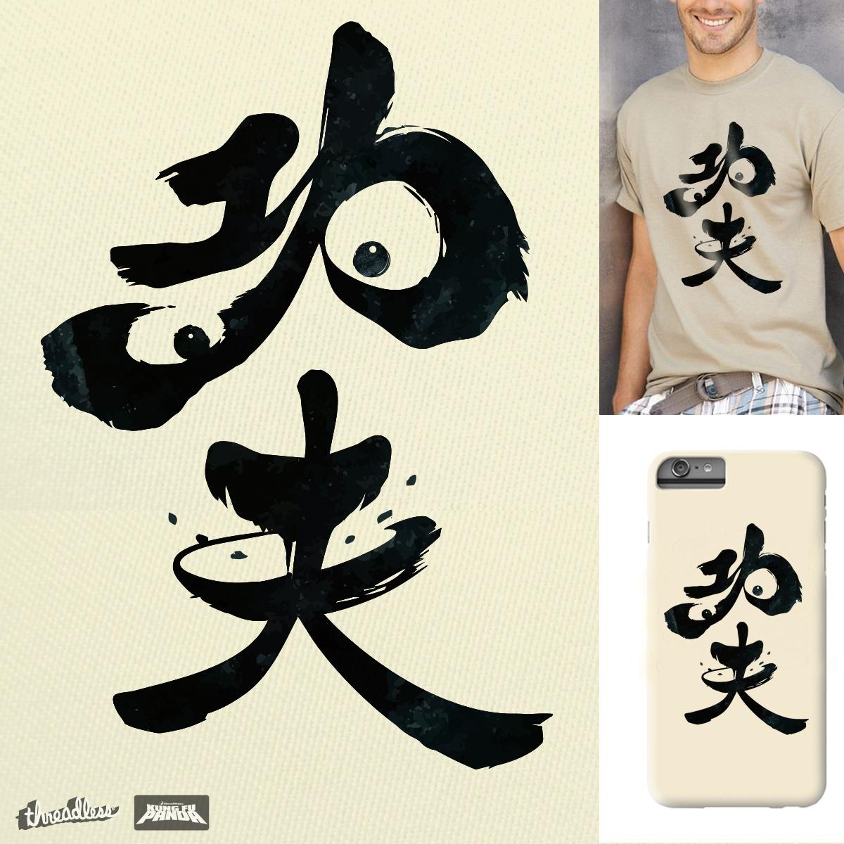 Score Po The Kung Fu Panda By Jemae On Threadless