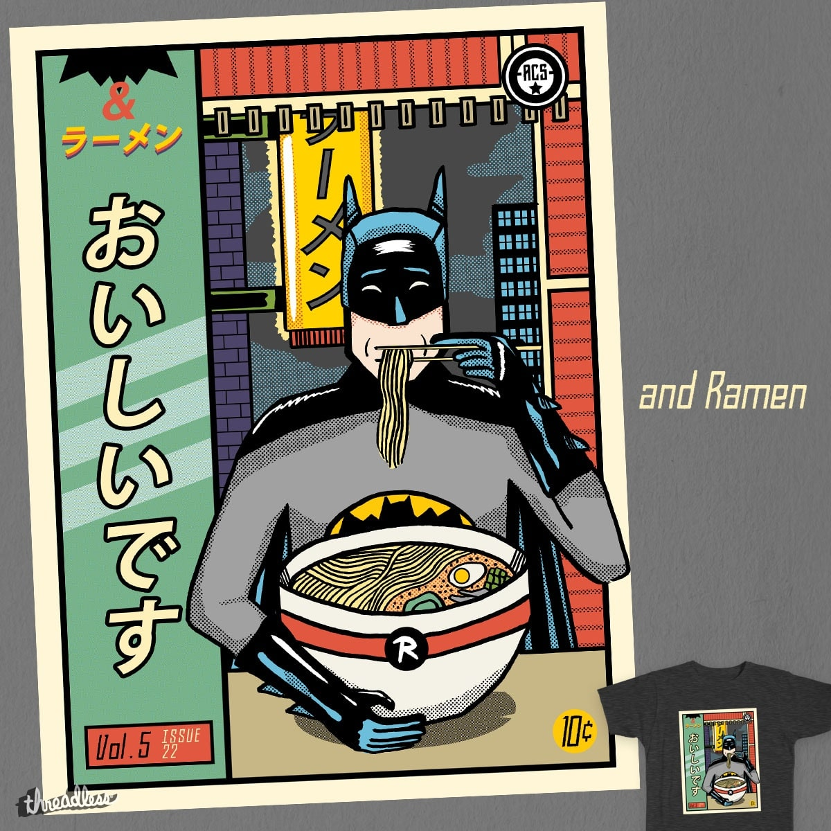 and Ramen by Steger and Sasteger on Threadless