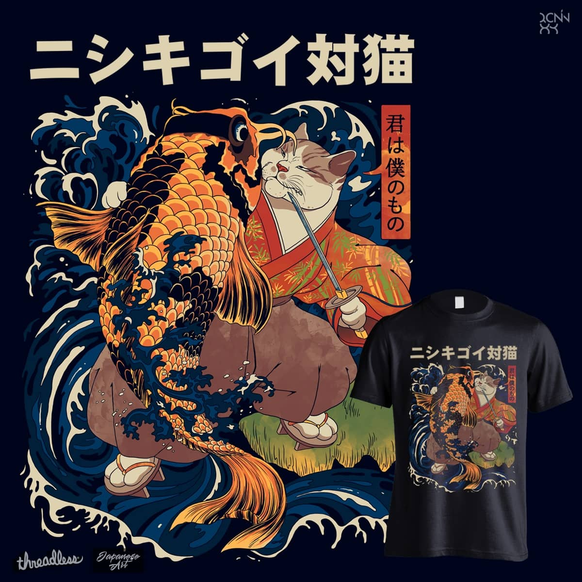 the cat and koi by ronin84 on Threadless