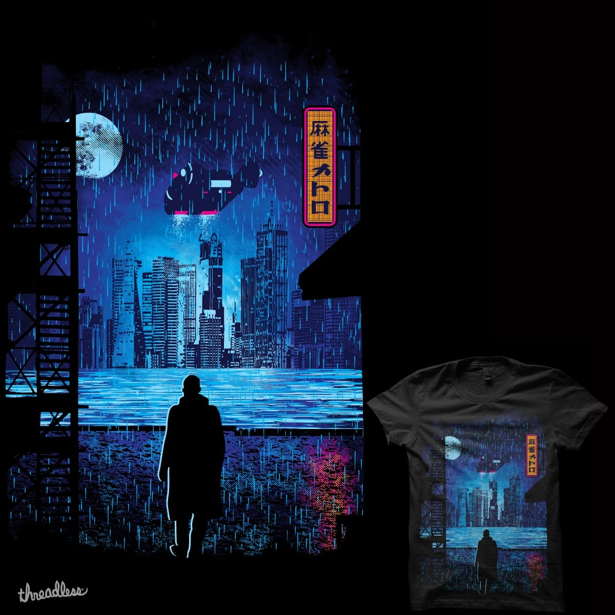 2049 by daletheskater on Threadless